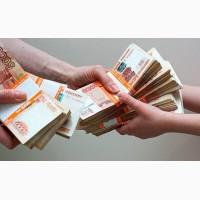 Крупные займы без отказа от частных лиц. До 4.000.000 рублей