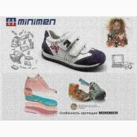 Качественная и недорогая обувь для детей в интернет-магазине «Kinder Boti»