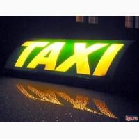 Такси из Ж/Д вокзала, аэропорта Актау, Бекет-ата, Шопан-ата, и в любые направления