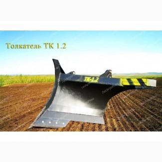 Толкатель клиновидный ТК-1, 2 - от Производителя