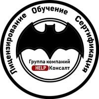 Услуги по обучению, лицензированию, сертификации