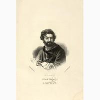 Дореволюционная литография с портретом Дениса Давыдова в крестьянской одежде