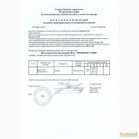 Оформление Протоколов Ростехнадзора по промышленной безопасности дистанционно
