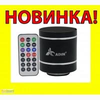 Мощная Виброколонка с FM, microSD! Доставка по РФ