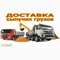 Услуги самосвалов и экскаваторов, вывоз мусора; продажа и доставка сыпучих материалов