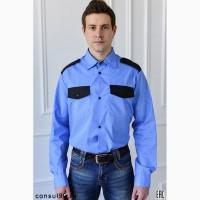 Рубашки охранника (женские и мужские) в наличии и на заказ