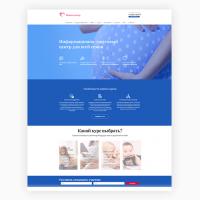 ScandalStudio - создание и продвижение сайтов во Владимире