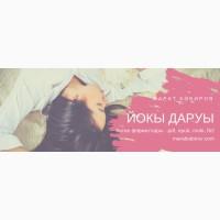 Новая книга Марата Кабирова - Йокы даруы