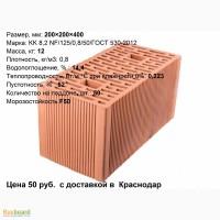 Камень крупноформатный KK 8, 2 NF, Краснодар