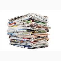 Куплю газету и газетную бумагу, макулатуру МС-8В