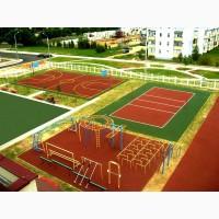 Строительство спортивных, игровых и детских площадок. Поставка и укладка покрытий