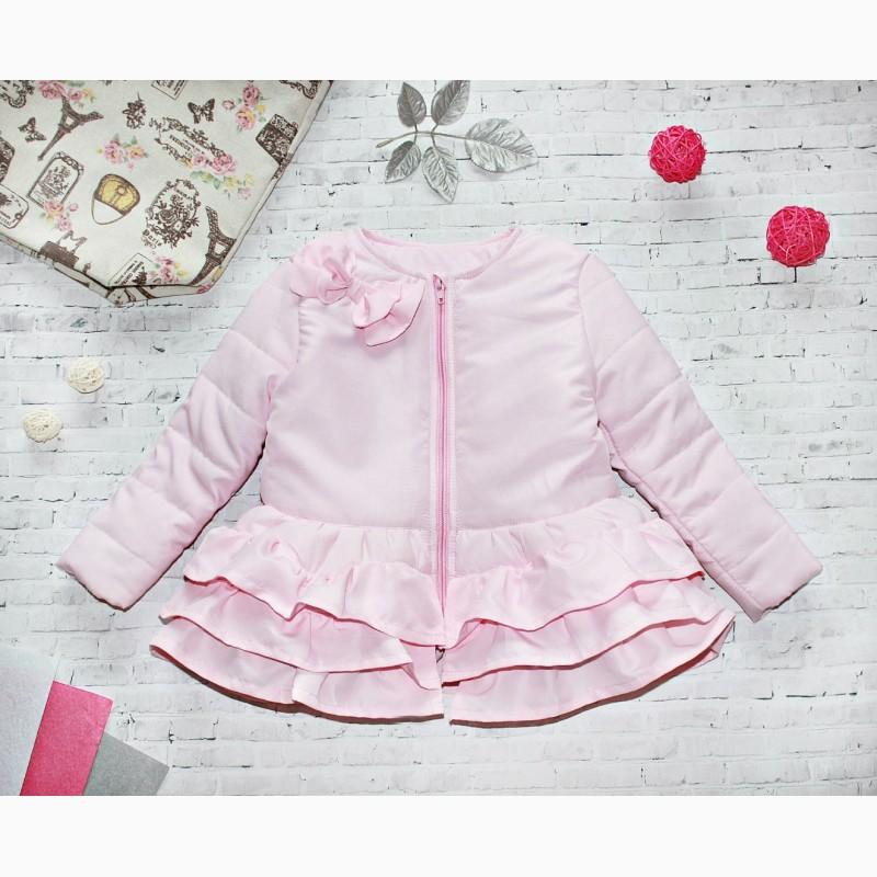 d354281afe4af Продам/купить интернет-магазин детской одежды в новомосковске «мали ...