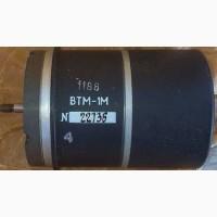 Трансформатор ВТМ-1М вращающийся