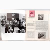 Журнал «ГДР» годовая подшивка 1972 год. 12 шт