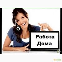 Заработок в интернете для новичков на сортировке изображений