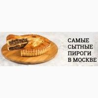 Бесплатная доставка горячих пирогов в Москве