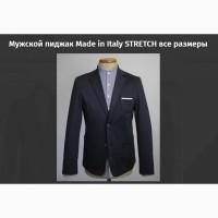 Мужской пиджак Made in Italy STRETCH все размеры