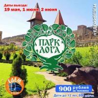 Автобусные туры из Таганрога