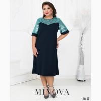 Производитель женской одежды в России и Украине