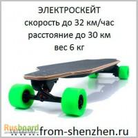 Электроскейт электрический скейт скейтборд