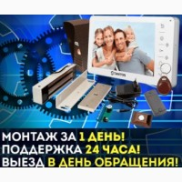 Системы безопасности от компании XVideoPro