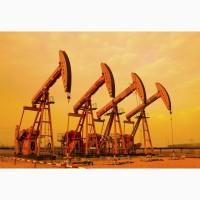 Продаем нефть сырую, товарную