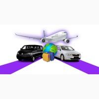 Такси из аэропорта Актау, по Мангистау области