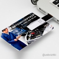 USB флешки-визитки популярный бизнес-сувенир с Вашим логотипом