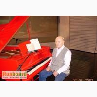 Школа настройщиков фортепиано Квинта-2