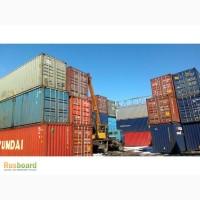 Покупаем и продаем контейнеры 3, 5 тн 20-40 фут