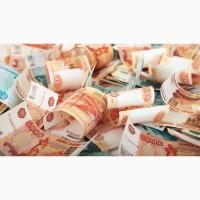 Доступный кредит с минимальными требованиями за час