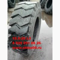 15.5-25 шина для погрузчиков