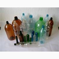 Куплю бутылки ПЭТ пластиковые бутылки б/у