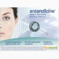 Antarcticine - Защищает кожу и удерживает влагу, 5