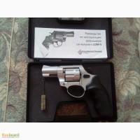 Продам Сигнальный Револьвер LOM-S