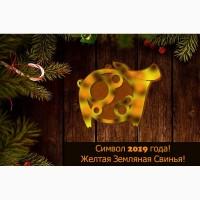 Поросенок Зодиак - новогодняя игрушка