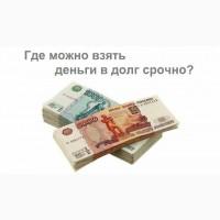 Частный заем это хорошее решение финансовых проблем