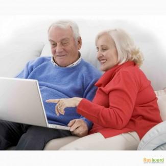 Работа в интернете на дому для любого возвраста