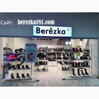 Сайт недорогой обуви Харьков