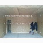 Ремонт крыш, гаражей, боксов, обшивка, утепление, гидроизоляция, бетонные работы