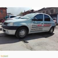 Аренда авто для работы в такси