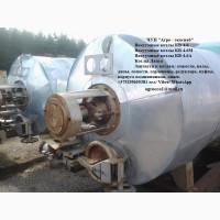 Котлы вакуумные варочные КВ-4.6М и Ж4-ФПА новые в наличии