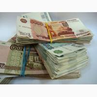 Поможем получить кредит и решить любые финансовые трудности