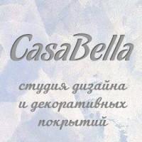 Интерьерная студия дизайна и декоративных материалов Касабелла