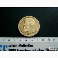 Монета Николай II