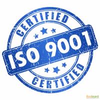Сертификация ISO 9001-2015 дистанционное получение за 1 день