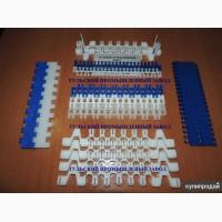 Производим и продаём модульные пластиковые конвейерные ленты