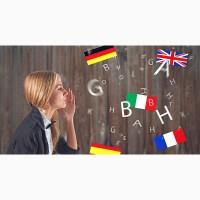 Бюро профессиональных переводов Dialect Сity