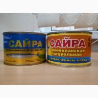 Осуществляем поставки Рыбной консервации оптом