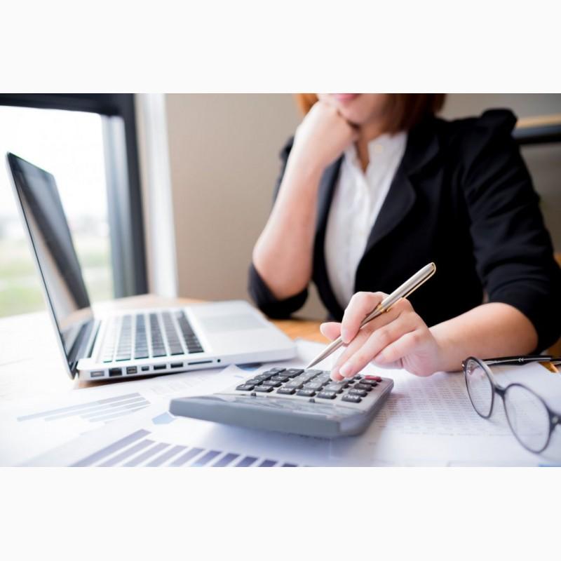 Требуется бухгалтерское обслуживание бухгалтерские услуги быстро